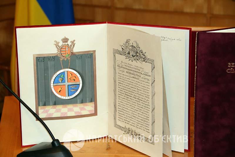 В Ужгороді архівісти представили важливий історичний документ 1836 року