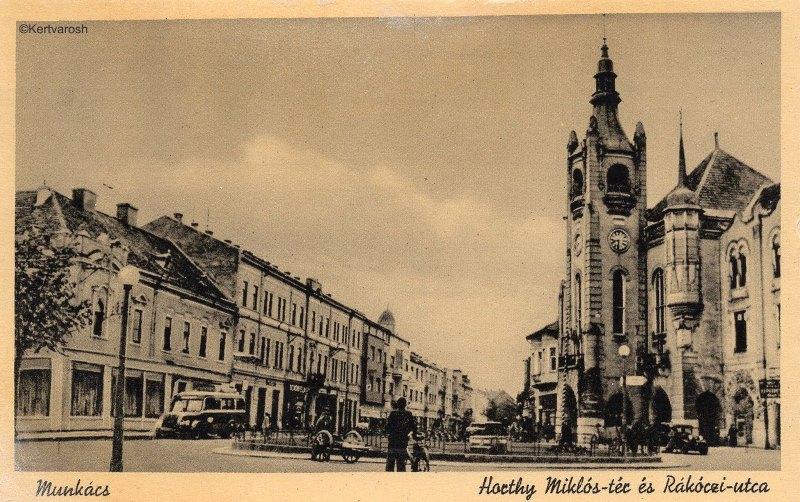 З колекціїлистівок Мукачево у рік 1938-1944 рр.