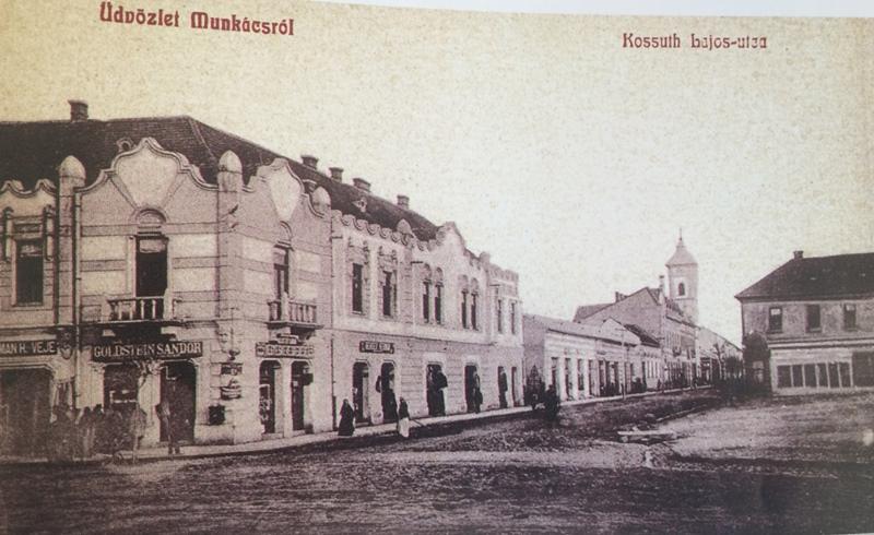 вулиця Лайоша Кошута ( нині Духновича