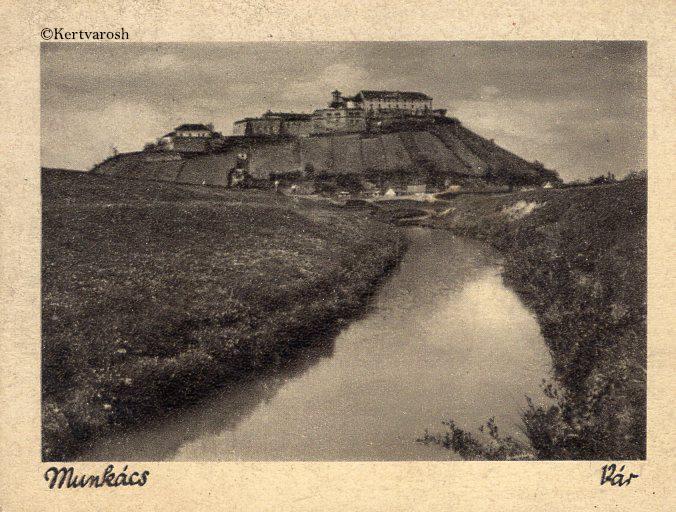 1938-1944 рр