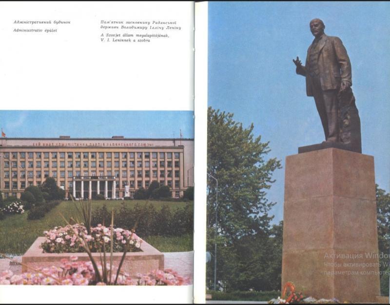 Ужгород 80-х: неймовірні фото міста, розрахованого на широкі кола радянських та зарубіжних туристів