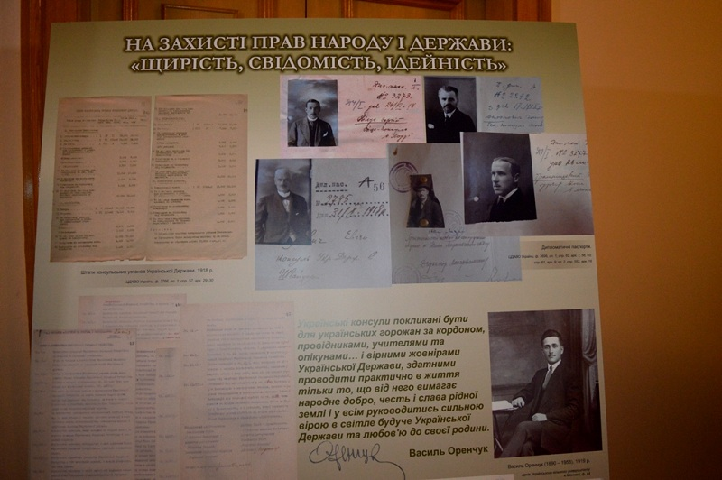 Шлях тривалістю сто років. На Закарпатті відзначили ювілей  української дипломатії. ФОТО