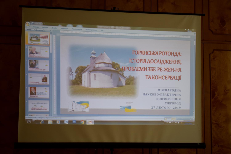 В Ужгороді відбулася Міжнародна науково-практична конференція, присвячена одній з найдавніших споруд краю