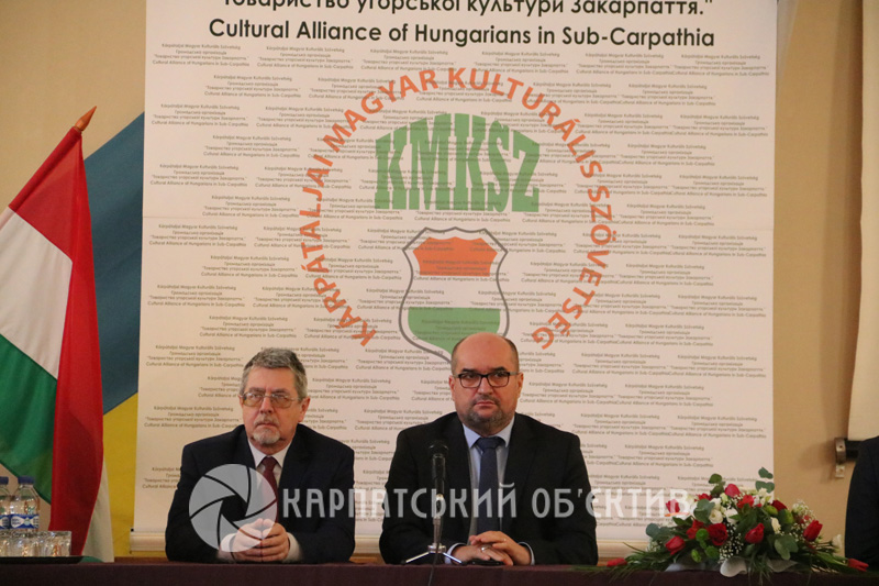 Товариство угорської культури Закарпаття святкує 30-річчя. Фото, Відео